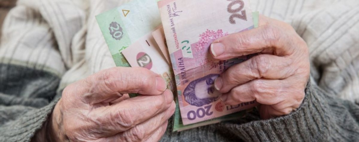 Картинки по запросу пенсионная реформа на украине