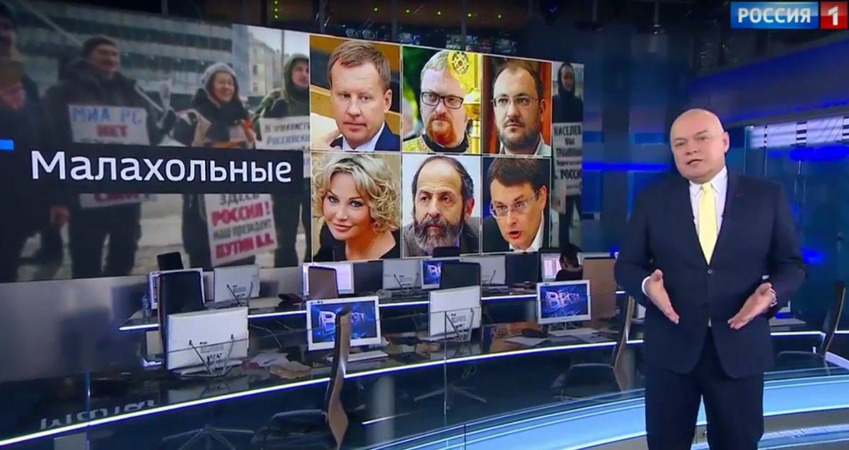 Жаба VS гадюка. От былой сплоченности «команды Путина» не останется и следа