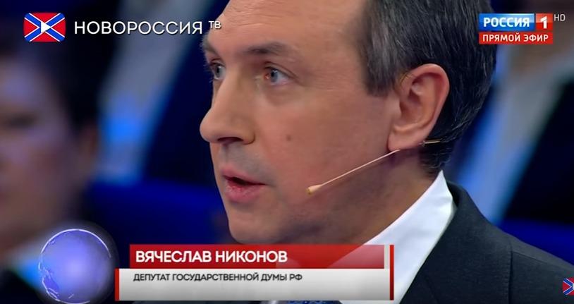 В Госдуме в открытую заявили о планах введения войск на Донбасс