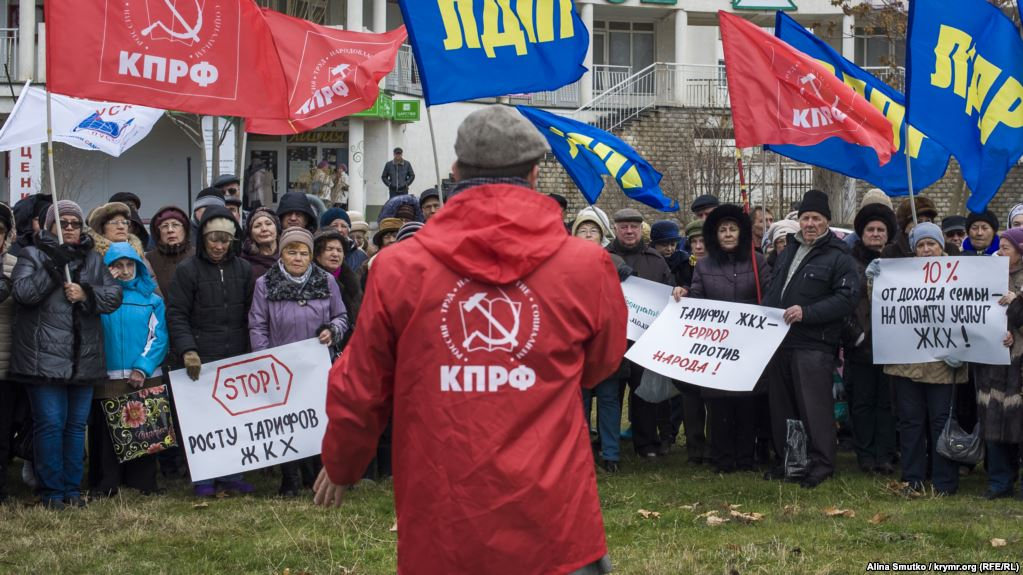 Когда взорвется Крым?