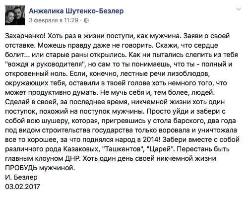 """""""Ответственность за ситуацию на востоке Украины однозначно лежит на Москве"""", - МИД Германии - Цензор.НЕТ 3800"""