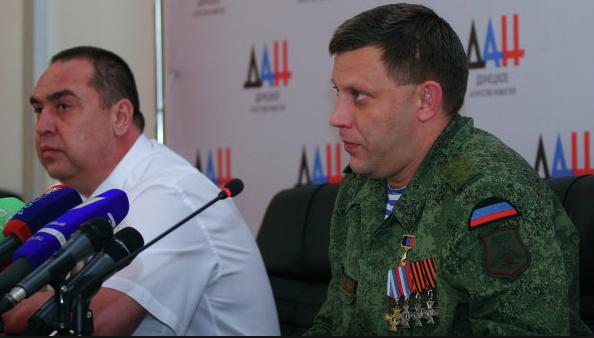 Главари «ЛДНР» поставили Киеву ультиматум: Снять блокаду до 1 марта