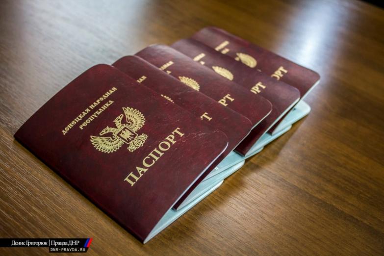 Банковская система РФ их «паспорта» просто не переварит