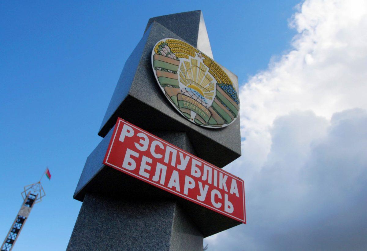 МВД Республики Беларусь будет следить заиностранцами, которые приезжают встрану