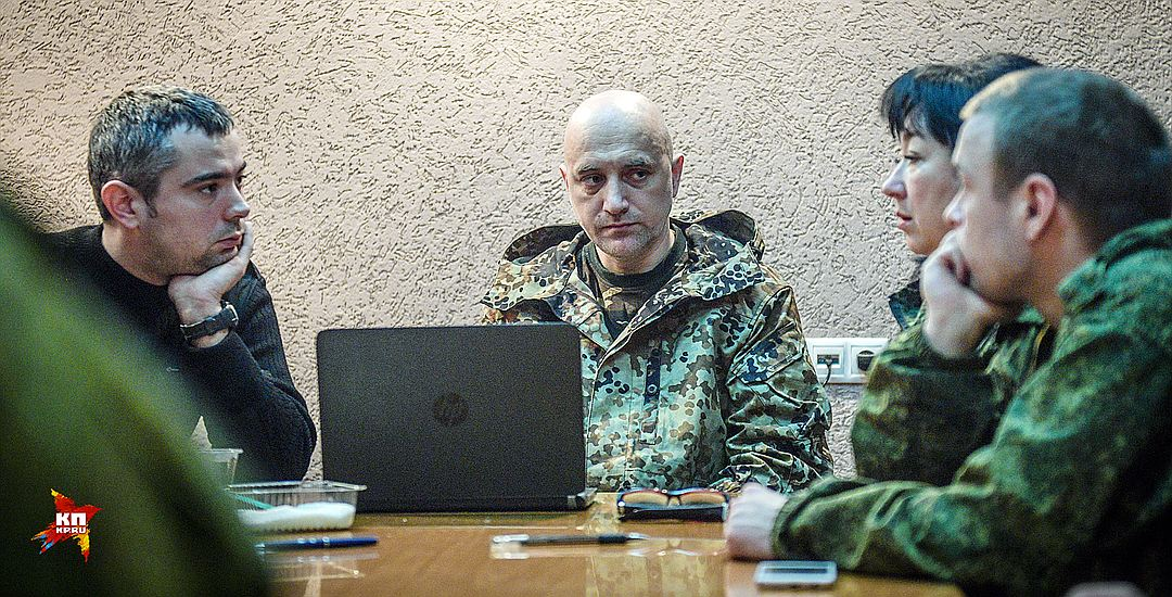 Когда Прилепин будет лежать с пулей во лбу, в РФ будут кричать, что укры убили великого русского писателя
