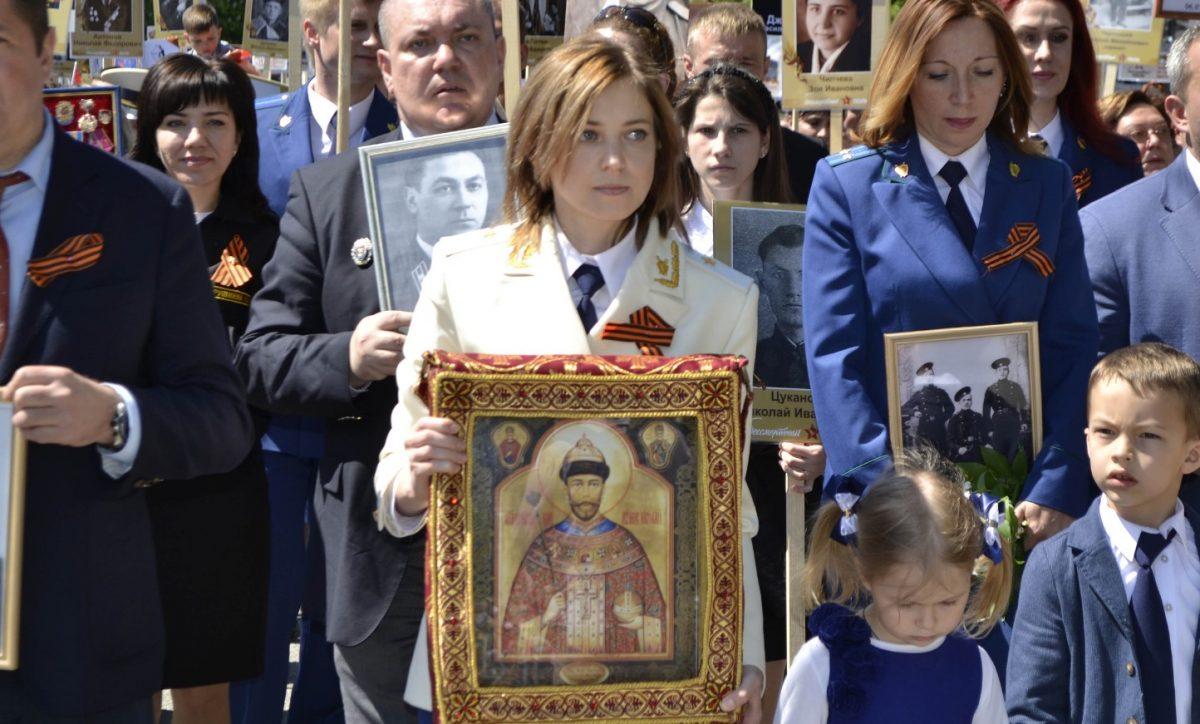 Кадыров назвал Поклонскую «хрупкой девушкой», защищающей интересы Российской Федерации