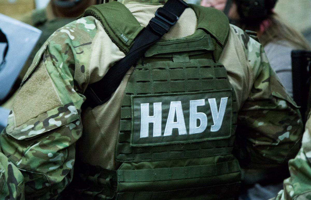 Прокуратура иСБУ совершили диверсию, вмешавшись в специализированную операцию - НАБУ