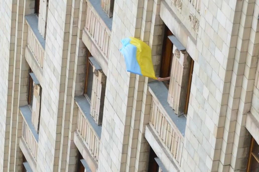 Флаг Украины, как экстремизм...
