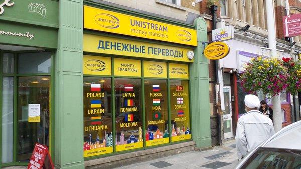 Государственная дума ответила Украине насанкции вотношении банков ограничением денежных переводов