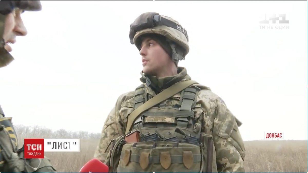 Боевики на Донбассе сменили тактику