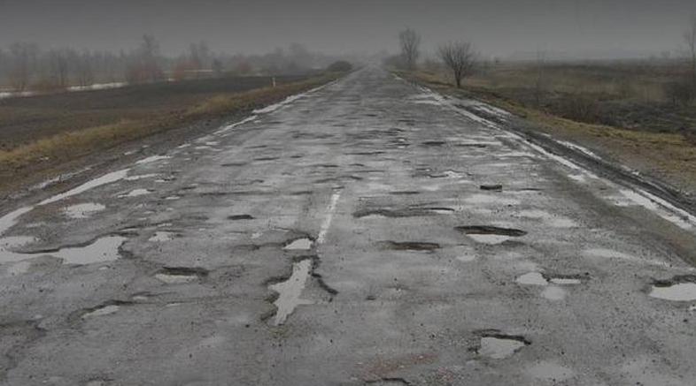 Гройсман: вгосударстве Украина совместно соснегом сошел асфальт