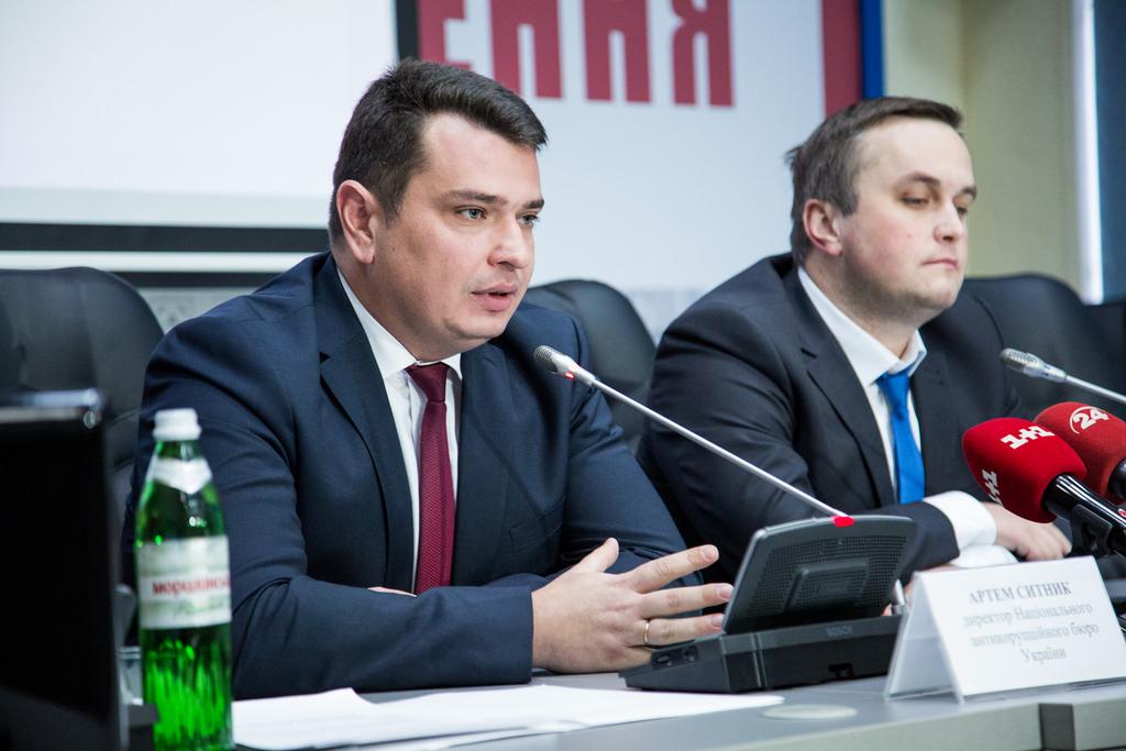 Холодницкий разъяснил, почему антикоррупционный суд несможет работать
