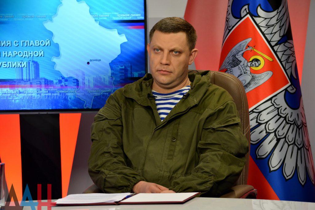 Захарченко заявил о готовности к переговорам с Порошенко