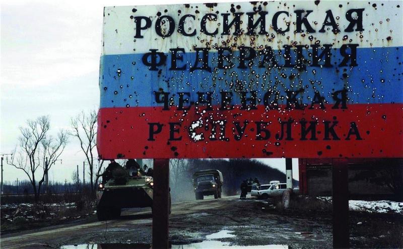 Чечня — республика, победившая «сверхдержаву»