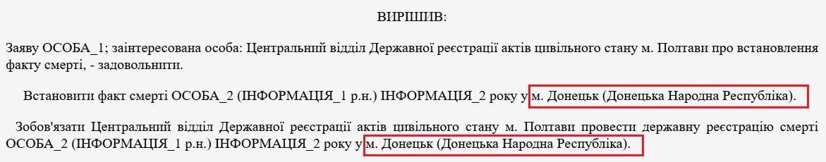 Под оккупированным Новоазовском мирные жители подорвались на растяжке - один человек погиб, семеро ранены - Цензор.НЕТ 8079