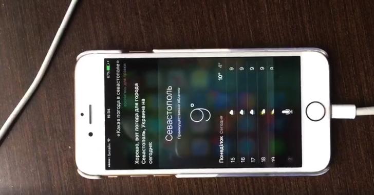 Siri-бандеровка: Русскоязычная Siri ответила, чей Севастополь...