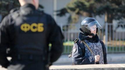 арест Хабаровск фсб