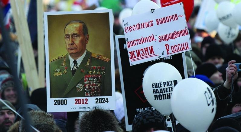 Россия. Между гибелью и диктатурой
