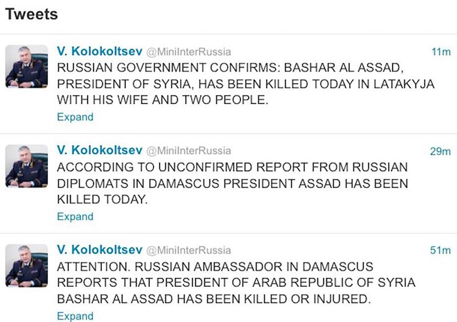 Стало известно, кто распространил слух о смерти Алексиевич