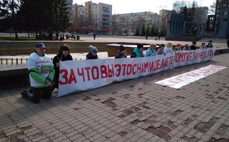 Бунт на коленях. Почему российские социальные протесты бессмысленны по своей сути