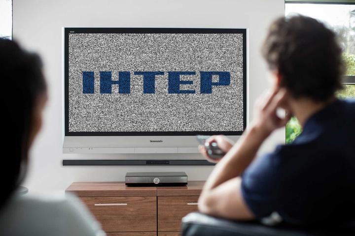 Провайдер «Триолан» отключил канал «Интер»