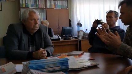 Криминальные новости г ярцево смоленской области