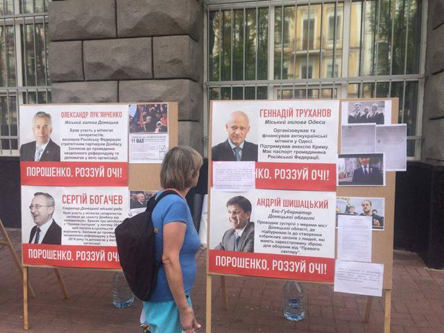 Их не видит спецслужба. Активисты принесли портреты сепаратистов под СБУ