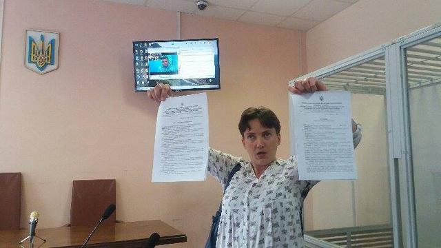САП: Фигурант «дела Онищенко» может сбежать зарубеж