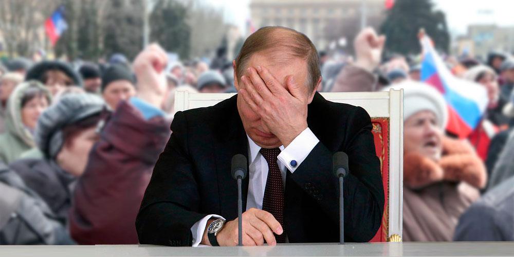 Особый статус Донбасса или Как Путин перехитрил самого себя