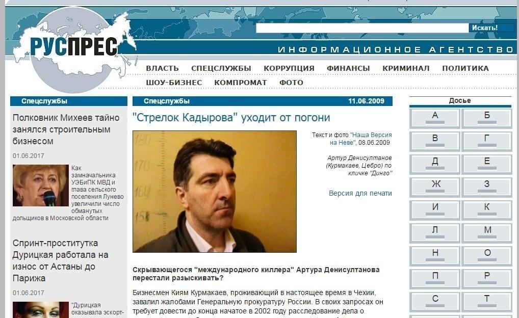 Стрелок, покушавшийся на Осмаева, оказался личным киллером Кадырова