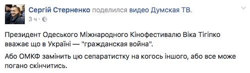 """""""Это политическое убийство, ФСБ-шное убийство"""", - обвиняемые в убийстве Немцова отказались признать себя виновными - Цензор.НЕТ 9763"""