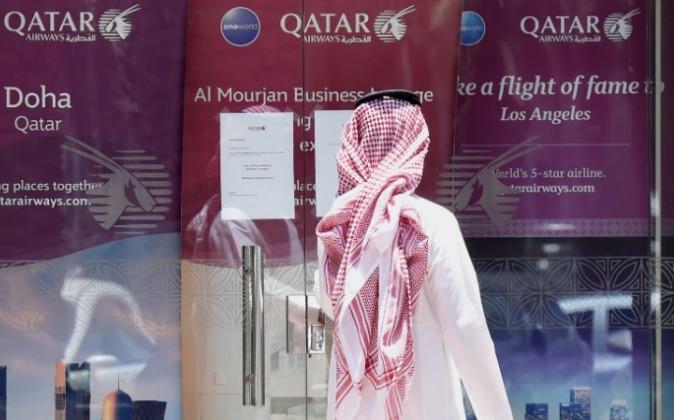 CNN: Катар стал изгоем из-за российских хакеров