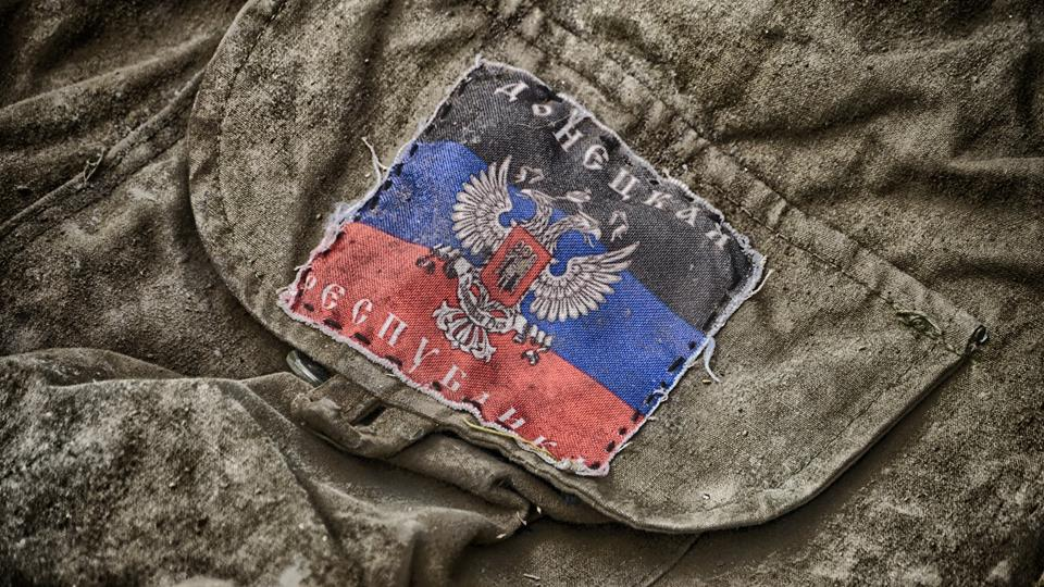 5 батальон УДА