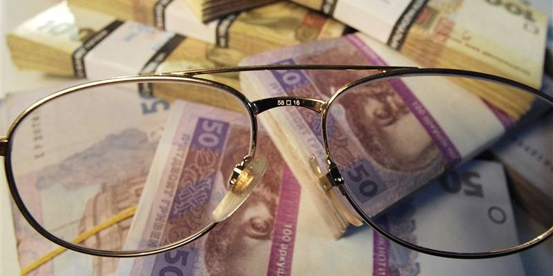 МВФ готов рассмотреть изменения впенсионной реформе вгосударстве Украина