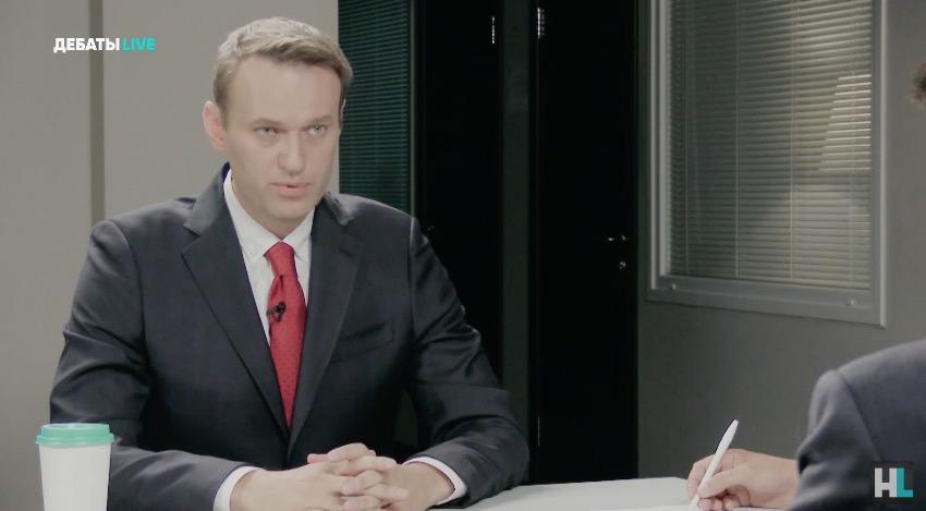 Навальный — Гиркину: Из-за войны, которую вы начали, россияне должны ходить в больницу со своим йодом