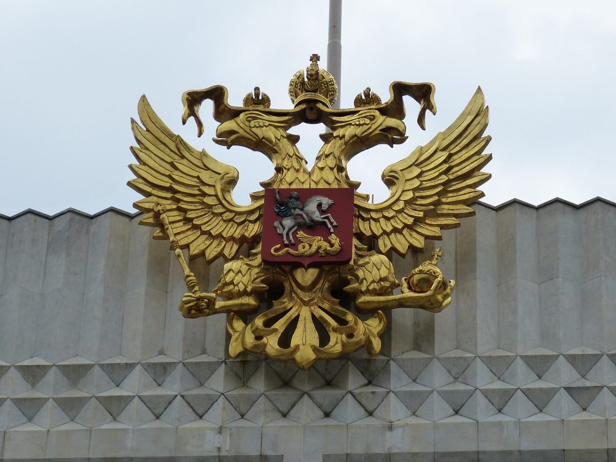 Кремлевский доклад Новости Украины