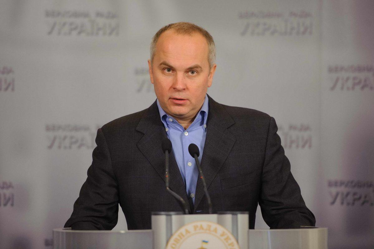Генеральная прокуратура вызвала надопрос депутата Шуфрича