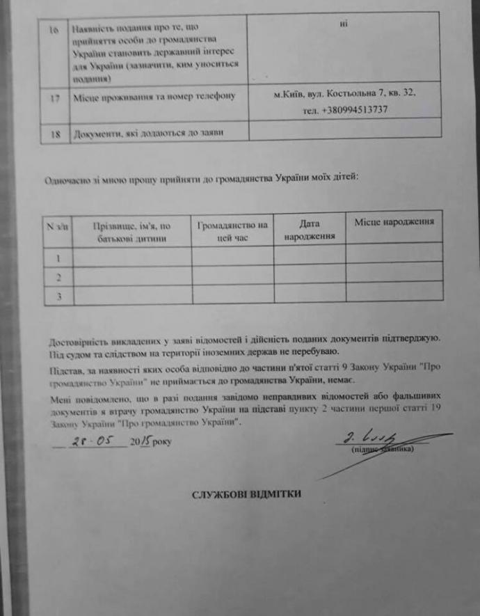 Пранкеры Вован иЛексус не«разводили» Мгебришвили— МВД Грузии