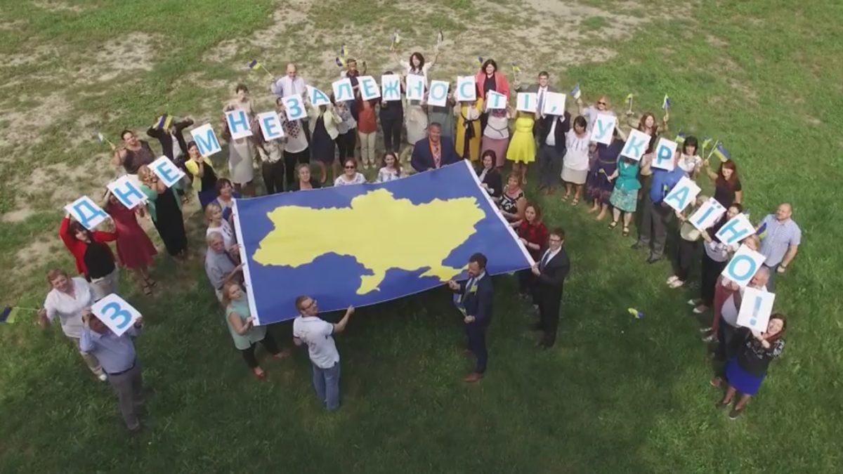 День Независимости Украины: пожелания  Порошенко иГройсмана
