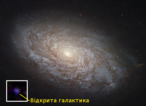 Украинские ученые открыли неповторимую Галактику