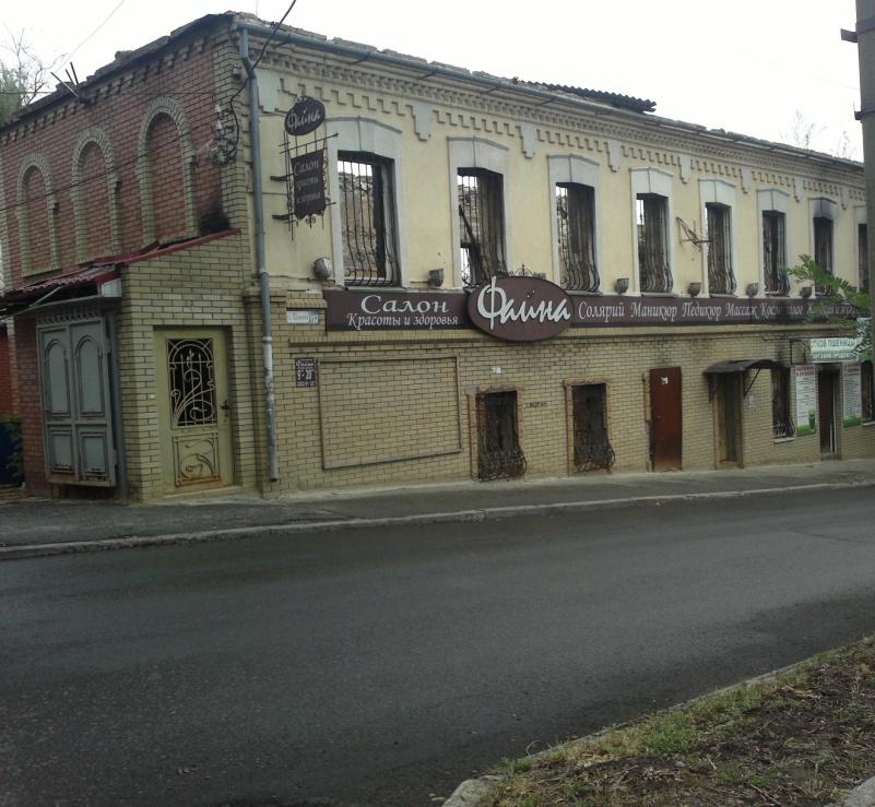 Как внастоящее время выглядит захваченный Луганск
