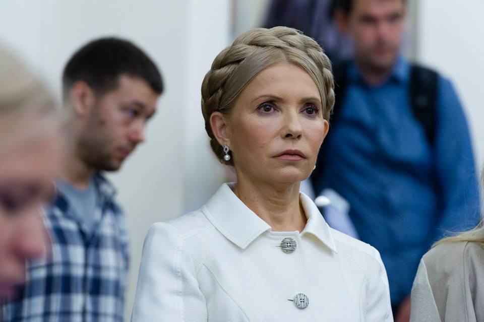 Семья Тимошенко зарабатывает миллионы наломбардах