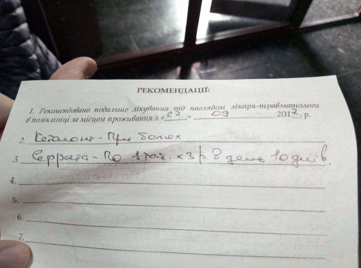 ВКиеве наРевуцкого произошла стычка местных граждан и милиции