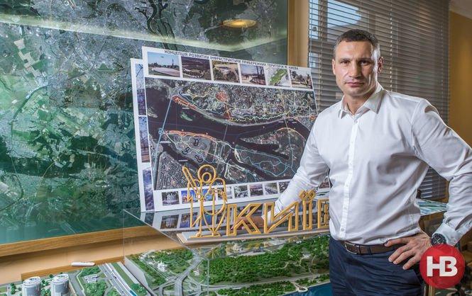 ВКиеве реконструируют Гидропарк ипостроят велодорогу доИрпеня