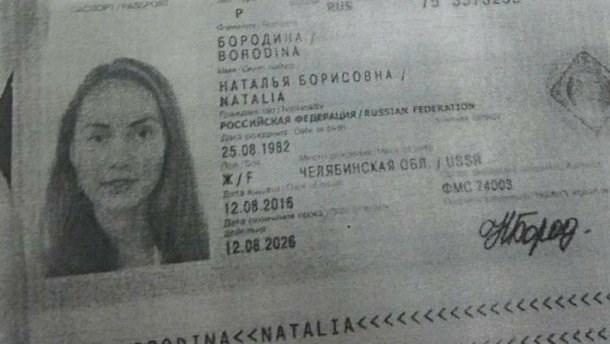 Смерть голой россиянки в Доминикане: СМИ узнали новые детали о погибшей