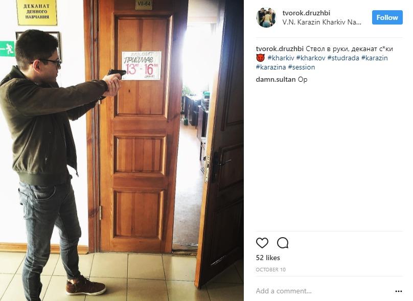 Молодые люди открыли стрельбу попрохожим вцентре Харькова