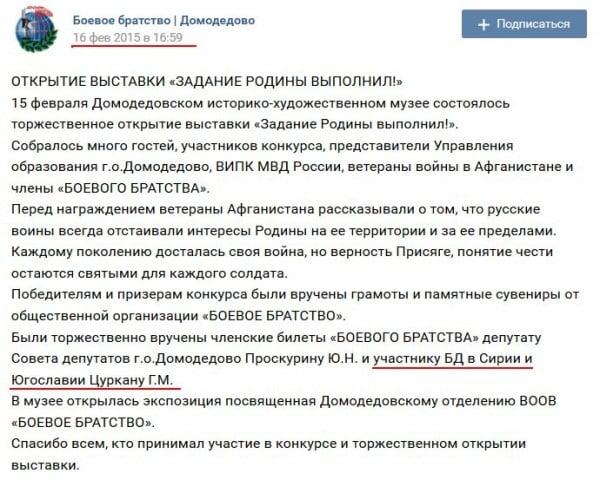 Один из русских пленников ИГИЛ воевал наДонбассе