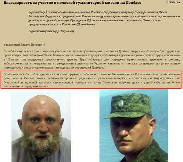 Установлены личности граждан России, попавших вплен кбоевикамИГ
