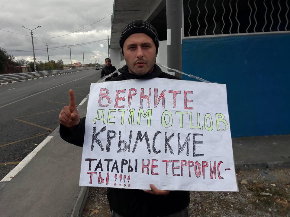 ВКрыму задержаны практически полсотни участников несогласованных пикетов