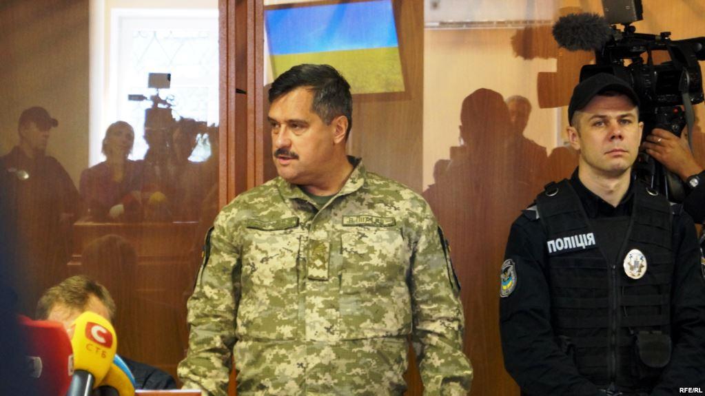Катастрофа сИЛ-76: генерал останется зарешеткой